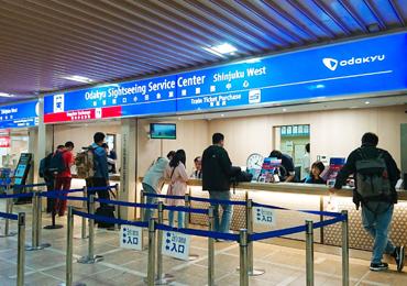 f40aa8ec8a Odakyu Sightseeing Service Center, Shinjuku West