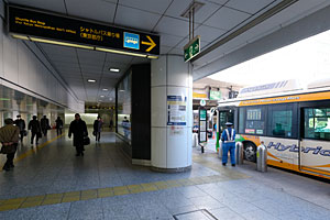 Buses bound for Narita and Haneda Airports