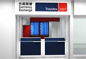 Foreign exchange service Travelex Japan Odakyu Shinjuku