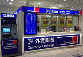 Foreign exchange service Travelex Japan Shinjuku Nishiguchi