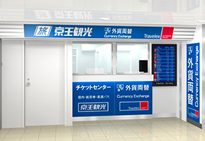 Foreign exchange service Travelex Japan Keio Shinjuku