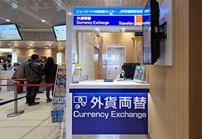 Viewcard Currency Exchange Center JR Shinjuku Station New South Gate Branch