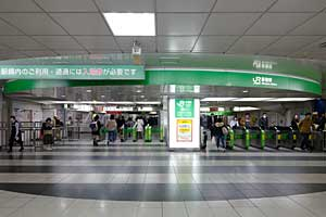 JR East ticket gate