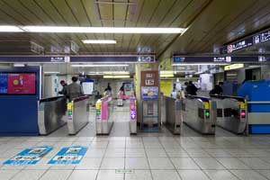 Subway Marunouchi Line East ticket gate
