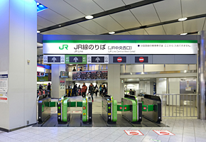 JR Central West Gate