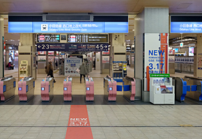 Odakyu Line ground-level ticket gate