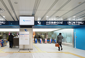 Odakyu Line underground ticket gate