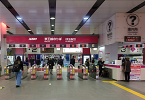 Keio Line ticket gate
