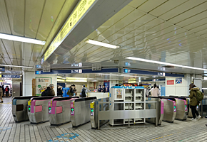 Subway Marunouchi Line West ticket gate