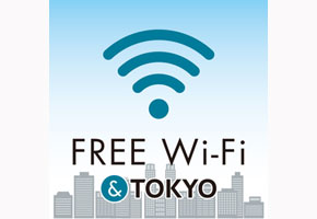Major Free Wi-Fi & Tokyo facilities and areas
