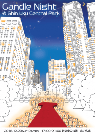 events - Shinjuku Guide